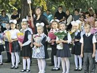 1 сентября во всех школах Алтайского края пройдут торжественные линейки