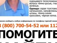 Парня, пропавшего 12 июля, ищут в Бийске и близлежащих районах