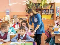 Образование-2021: что нового?