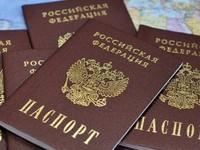 Пластиковый паспорт начнут внедрять с 2021 года