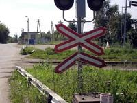 На железнодорожных переездах края устанавливают системы видеофиксации