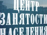 В России изменились правила направления граждан на профобучение