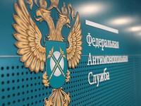 «Водоканал» оштрафован антимонопольной службой