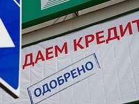 Верховный суд ограничил право банков передавать долги граждан коллекторам