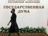 Владимир Путин утвердил дату выборов в Госдуму