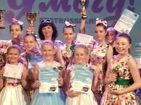 Бийский театр песни завоевал кубок международного фестиваля