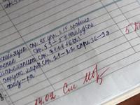 В российских школах хотят заменить пятибалльную систему на 12-балльную