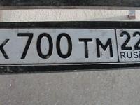 Регистрационные номера на автомобили будут выдавать по новым правилам