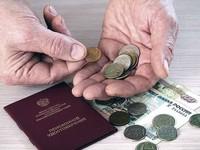 С 1 октября некоторые категории пенсионеров начнут получать повышенную пенсию