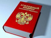 Алтайские полицейские задержали очередных «закладчиков» синтетических наркотиков