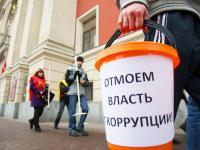 28 декабря состоится антикоррупционная «горячая линия»