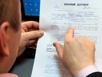 Заключение брачного контракта в России предлагают сделать обязательным