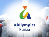 В Алтайском крае состоится чемпионат профессионального мастерства среди людей с инвалидностью