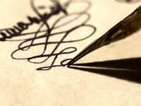 В Бийске откроется первый на Алтае Центр каллиграфии