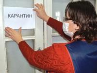 С 1 февраля в Бийске на карантин закрылись еще две школы