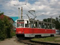 Движение трамваев по 5 маршруту ограничат почти на месяц