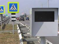На федеральных дорогах Алтайского края начали работать 26 новых комплексов фотофиксации нарушений
