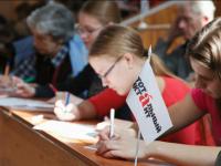16 апреля в Бийске пройдет «Тотальный диктант»