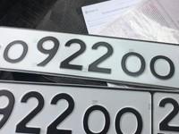 """С 1 января 2021 года в Алтайском крае появится код региона """"222"""""""