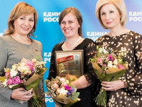 Бийчанка признана лучшим молодым воспитателем России