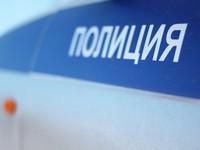 Объявлены в розыск мошенники, рассчитывающиеся купюрами «банка приколов»