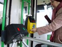 Теперь пополнить баланс Единой транспортной карты можно через Сбербанк