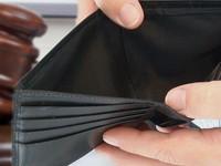 Около 40 предприятий наказаны за нарушение законодательства о банкротстве