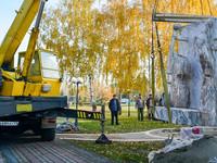 В Белокурихе появился новый арт-объект