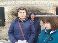 Следственный комитет возбудил уголовное дело после обращения жителей поселка Борового