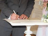 На «Госуслугах» появилась возможность получить цифровое свидетельство о браке
