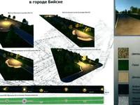 Как минимум две парковые зоны будут благоустроены в Бийске в 2019 году