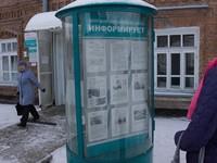 По уровню безработицы Бийск — на шестом месте в крае