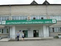 В ЦГБ Бийска прокомментировали информацию об открытии ковидного отделения