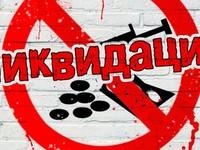 """9 июня состоится акция по уничтожению надписей с """"Телеграмами"""" распространителей наркотиков на домах Бийска"""