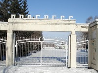 """Власти Бийска начали поиск подрядчика для разработки проекта капитального ремонта стадиона """"Прогресс"""""""