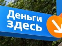 Путин подписал закон о полном доступе ФНС к банковской тайне физлиц