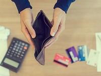 В России вступил в силу закон, запрещающий банкам звонить родным должника