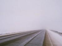Сегодня, 6 марта, синоптики обещают неблагоприятную погоду
