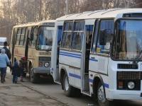 Три автобусных остановки сменят название