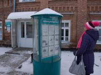 Для предпенсионеров в Центре занятости населения (Динамовская, 3, каб. 7) открылся консультационный пункт