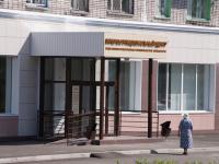 В Бийске появятся окна «МФЦ для бизнеса»