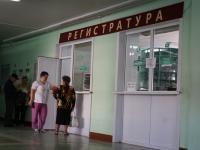 В Алтайском крае можно получить налоговый вычет за любые лекарства по рецепту врача