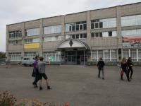 Университет имени В. М. Шукшина по-прежнему в числе ста лучших вузов страны