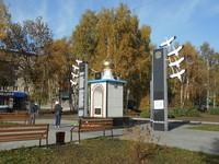 Плюс один: идет последний этап благоустройства парка имени 50-летия ВЛКСМ
