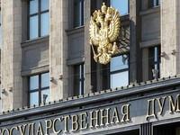 В Алтайском крае определился список потенциальных кандидатов в Госдуму
