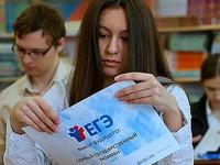 Рособрнадзор опубликовал условия сдачи ЕГЭ-2021
