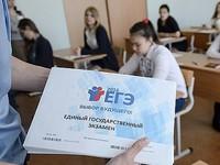 Определены даты проведения и минимальные баллы ЕГЭ в 2022 году