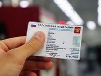 В 2022 году в России начнется переход на электронные паспорта