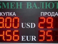 С 24 мая вступает в силу запрет на уличные табло с курсами валют