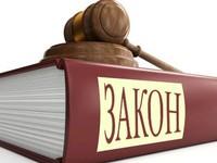 В июле вступили в силу законы, которые значительно изменят жизнь россиян